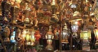 متى ظهر فانوس رمضان وما هى الأمكان الشهيرة بتصنيعه؟ اعرف التفاصيل