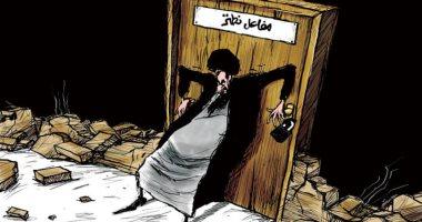 السعودية نيوز |                                              تفجير مفاعل نطنر الإيرانى فى كاريكاتير سعودى