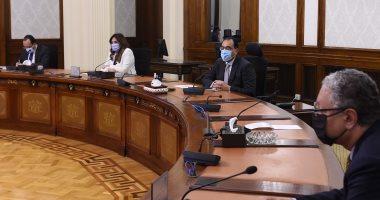 الحكومة تبدأ الاستعداد لتطوير منطقة الفسطاط بالكامل
