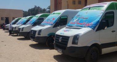 صحة المنيا تقدم الخدمات الطبية والعلاجية لـ1408 مواطنين بقرية الشيخ عبادة