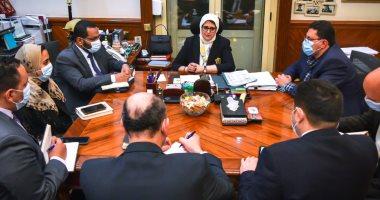 وزيرة الصحة توجه بإصدار وثيقة لذوى الإعاقة لتيسير حصولهم على الخدمات الطبية