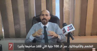 المتهم والأفوكاتو.. سر 100 جنيه قتلت صاحبها بشبرا (فيديو)
