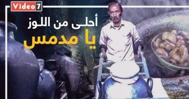"""أحلى من اللوز يا مدمس.. حكاية """"عم منصور"""" مع أقدم مستوقد فول فى مصر.. فيديو"""