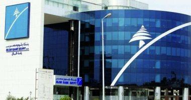 الاستئناف تقرر عدم اختصاصها نظر دعوى بلوم مصر لإلزام عميل بسداد 7ملايين جنيه