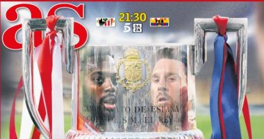 كأس الثأر بين برشلونة وأتلتيك بيلباو على رأس عناوين صحف العالم.. صور