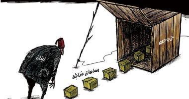 السعودية نيوز |                                              كاريكاتير صحيفة سعودية.. المساعدات الغذائية مصيدة حزب الله للبنان