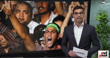 تليفزيون اليوم السابع يكشف أسباب فض اعتصام رابعة
