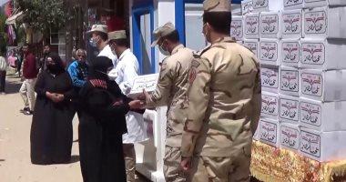 القوات المسلحة توزع حصصًا غذائية مجانية بمناسبة حلول شهر رمضان المعظم
