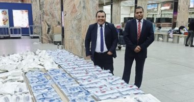 جمارك مطار القاهرة تضبط تهريب كمية من الأدوية والمستلزمات الطبية