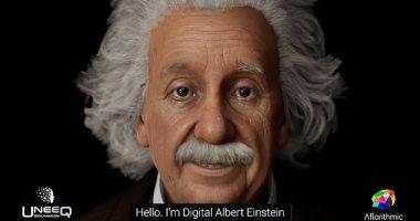 العلماء يعيدون ألبرت أينشتاين للحياة بنسخة رقمية تشبهه وتتحدث مع المعجبين