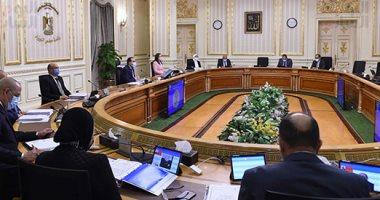 مصطفى مدبولى يستعرض ملفات وتقارير الوزراء فى اجتماع الحكومة الأسبوعى