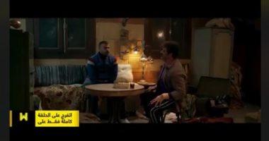 مسلسل النمر الحلقة 8 .. محمد إمام يعترف لسكلانس بأنه النمر ويجنده لحسابه