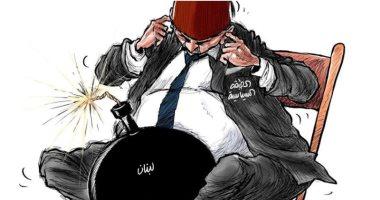 السعودية نيوز |                                              الطبقة السياسية فى لبنان تحول البلاد إلى قنبلة موقوته فى كاريكاتير سعودى