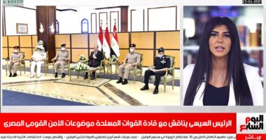 تفاصيل لقاء الرئيس السيسي مع قادة القوات المسلحة لمناقشة موضوعات الأمن القومى