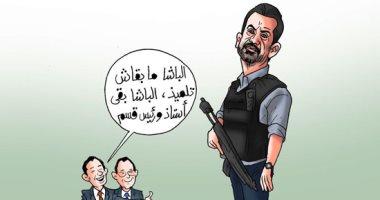 """كريم عبد العزيز في الاختيار 2.. """"الباشا مبقاش تلميذ """" بكاريكاتير اليوم السابع"""