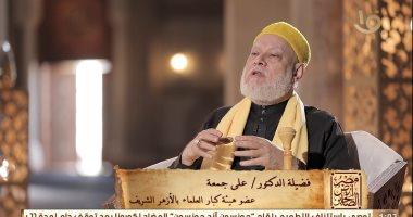 """على جمعة يكشف الاسم الحقيقى لـ""""المرسى أبو العباس"""" وكيف جاء إلى مصر؟"""