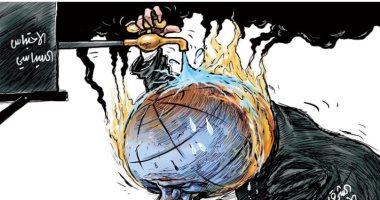 السعودية نيوز |                                              الأرض تحاول إطفاء نيران الأزمات السياسية فى الشرق الأوسط فى كاريكاتير سعودى