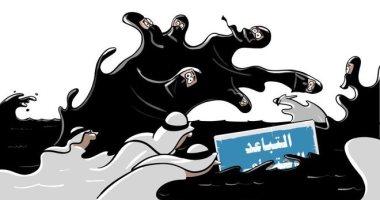 المواطنون يهملون التباعد الإجتماعى والاجراءات الاحترازية فى كاريكاتير سعودى