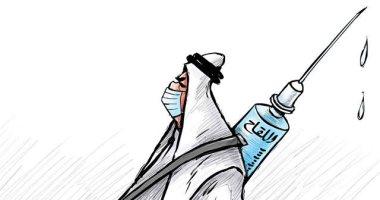 لقاح كورونا السبيل الوحيد لعودة الحياة إلى طبيعتها في كاريكاتير كويتي