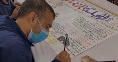 رمضان فى السجن.. الرسم والكتابة وسيلة النزلاء للتغلب على الوقت (فيديو)
