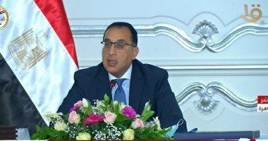 الحكومة تحذر المواطنين من منشور غير صحيح منسوب لوزارة الصحة