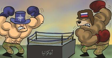 الصراع بين أوروبا وروسيا حول أوكرانيا على مفترق طرق بكاريكاتير إماراتى