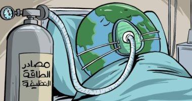"""الطاقة النظيفة """"طوق النجاة"""" لكوكب الأرض بكاريكاتير إماراتى"""