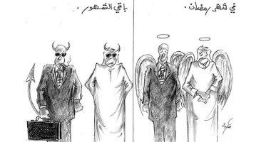"""كاريكاتير إماراتى.. شياطين الإنس يتحولون لـ""""ملائكة"""" خلال رمضان"""