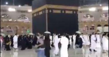 السعودية نيوز |                                              سقوط أمطار متوسطة على ساحات المسجد الحرام.. فيديو وصور