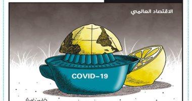 فيروس كورونا يواصل الضغط على الاقتصاد العالمى فى كاريكاتير أردنى