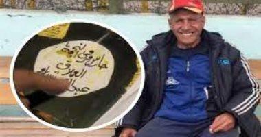 أساطير الكرة العربية.. عبد الرحمن شبارو حامى عرين الأولمبي السكندرى