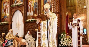 إقامة قداس عيد القيامة بالكاتدرائية المرقسية بالعباسية وسط وسط إجراءات احترازية