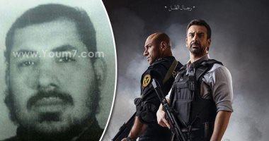 التفاصيل الكاملة لتنظيم همام عطية الإرهابى بعد رصد قصته فى مسلسل الاختيار 2