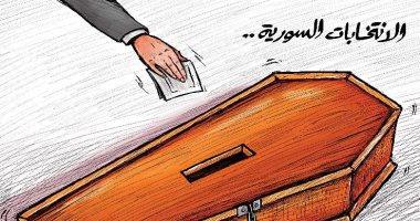 الانتخابات الرئاسية السورية في كاريكاتير جريدة كويتية
