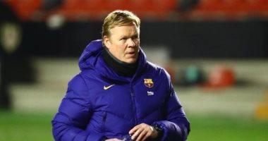 تقارير صحفية تؤكد استقرار برشلونة على إقالة رونالد كومان
