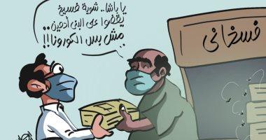 """حوار طريف بين بائع فسيخ ومواطن فى كاريكاتير """"اليوم السابع"""" احتفالا بشم النسيم"""