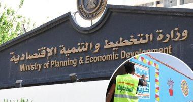 """""""حياة كريمة"""" الأولى من نوعها في تاريخ مصر.. تستهدف تحسين مستوى معيشة حوالى 60% من المواطنين الذين يعيشون في الريف المصري.. والصعيد يستحوذ على 96.8% من جملة الاعتمادات وتكلفة المرحلة الثانية 600 مليار جنيه"""