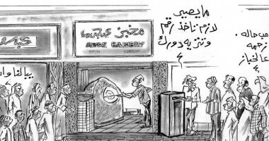 كاريكايتر صحيفة إماراتية ..الحصول على الخبز فى رمضان بالواسطة