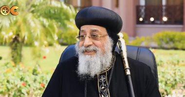غدا.. البابا تواضروس يترأس صلاة كنيسة القديسين بالإسكندرية بمناسبة مرور 50 عاما على التأسيس