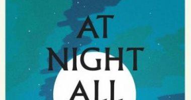 """""""كل ليلة دماء سوداء"""" المرشحة لـ مان بوكر عن ضحايا السنغال فى الحرب العالمية"""