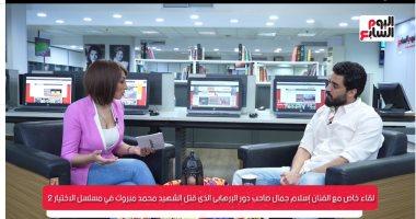 """إسلام جمال: مشاركتي في الاختيار """"CV"""".. و""""كوفيد 25"""" تجربة رائعة.. فيديو"""