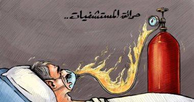 حرائق المستشفيات وسط أزمة فيروس كورونا بكاريكاتير إماراتى