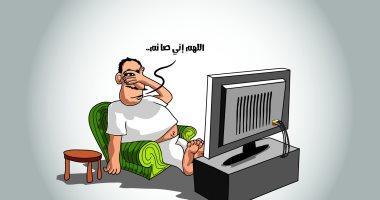راقب تصرفاتك وأفعالك فى شهر رمضان حتى لا تٌفسد صيامك بكاريكاتير سعودى