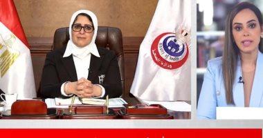 إجراءات وزارة الصحة لتوفير حاجة المستشفيات.. فى تغطية تليفزيون اليوم السابع