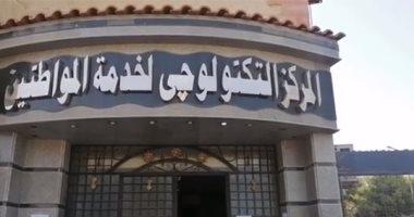 عودة تراخيص البناء من جديد فى المركز التكنولوجي ببورسعيد.. فيديو وصور