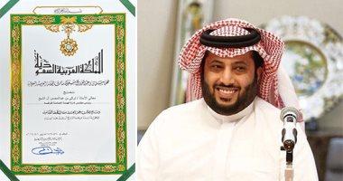 السعودية نيوز |                                              تركي آل الشيخ يحصل على وسام الملك عبد العزيز من الطبقة الثانية