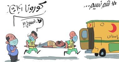 كورونا؟.. لأ فسيخ.. موقعة الرنجة في شم النسيم بكاريكاتير اليوم السابع
