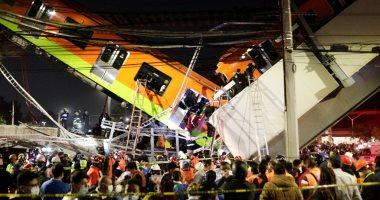 مصرع 13 وإصابة 70 على الأقل فى انهيار جسر قطار مترو معلق بالمكسيك.. فيديو