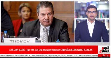 الخارجية تعلن انطلاق مشاورات سياسية بين مصر وتركيا غدا حول تطبيع العلاقات