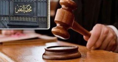 قطار المحاكمات..الفصل في خلية الطلبة وعدم دستورية عقوبة التهرب من ضريبة المبيعات